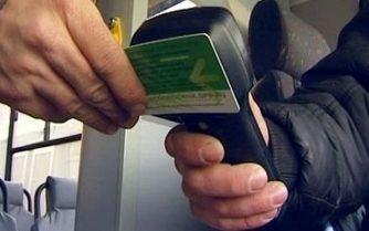Предъявление электронного носителя для оплаты проезда в наземном транспорте