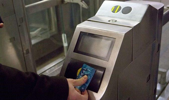Сканирование в метро