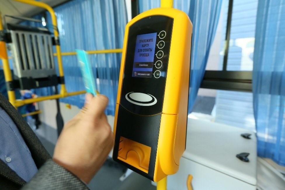 Сканирование в автобусе