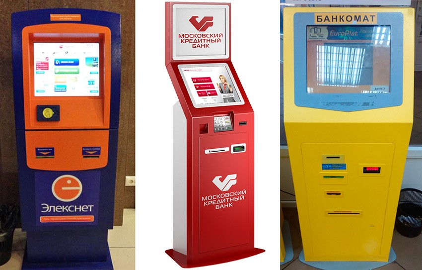 Платежные автоматы