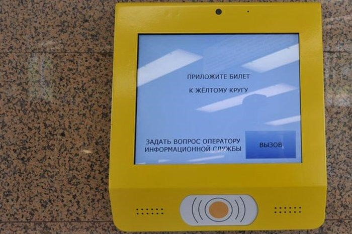 Активация в желтом терминале