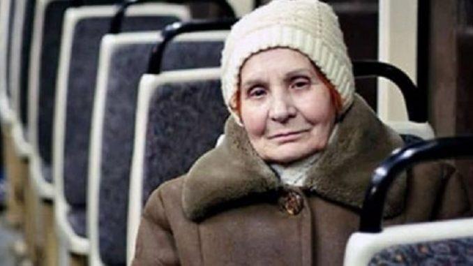 Льготный проездной билет на автобус, Пермь