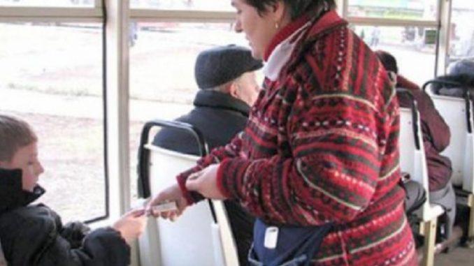 Проездной билет для школьника, Новосибирск