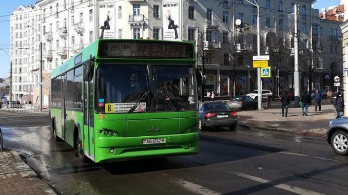Как сделать проездной школьнику на автобус