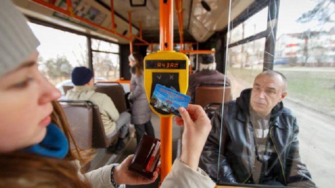 Проездной билет для школьника, Краснодар