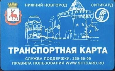 Образец «Ситикард»