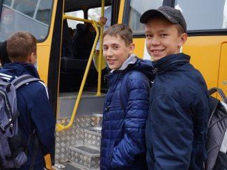 Проездной билет для школьника, Нижний Новгород