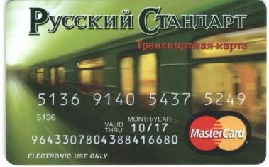 ТК с привязкой к банку «Русский стандарт»