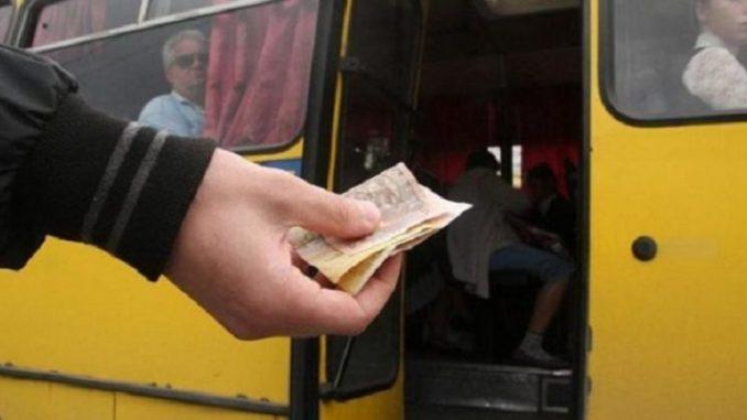 Проездной билет для школьника, Волгоград