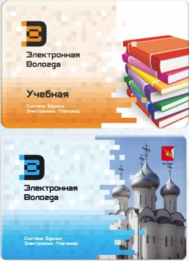Карта «Учебная»