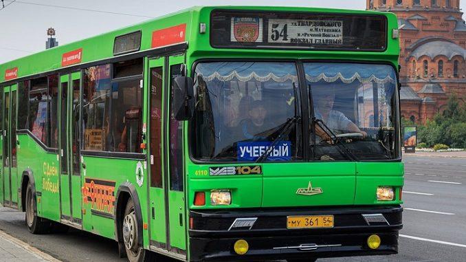 Проездной билет «Комбинированный (трамвай, троллейбус, автобус) билет на 10 поездок», СПб