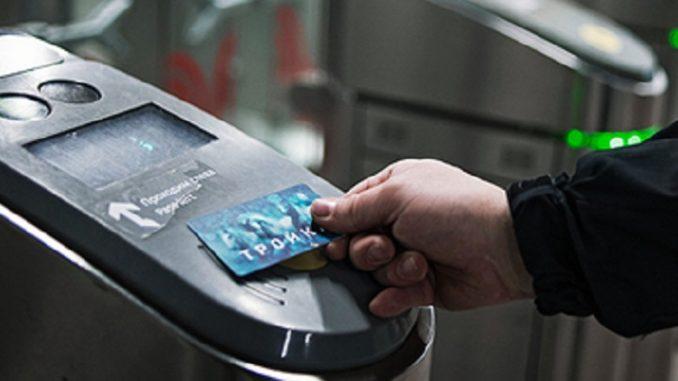 Проездной билет на электричку Ижевск