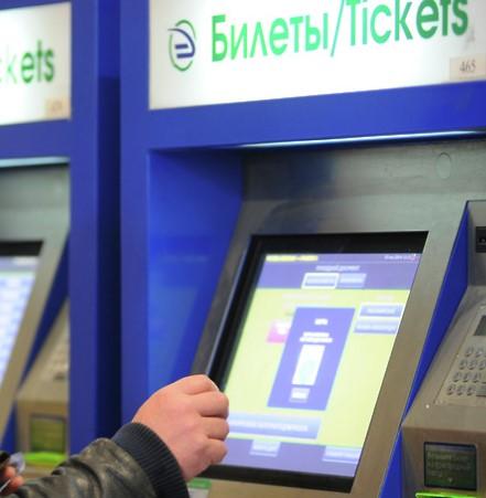 Электронная продажа билетов