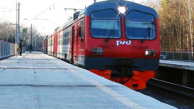 Проездной билет на электричку Москва
