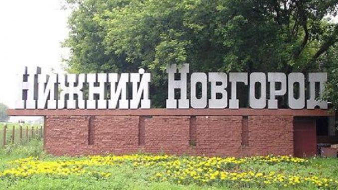 Проездной билет на электричку Нижний Новгород