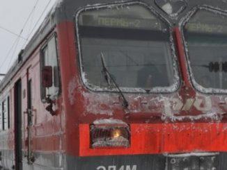 Проездной билет на электричку Пермь