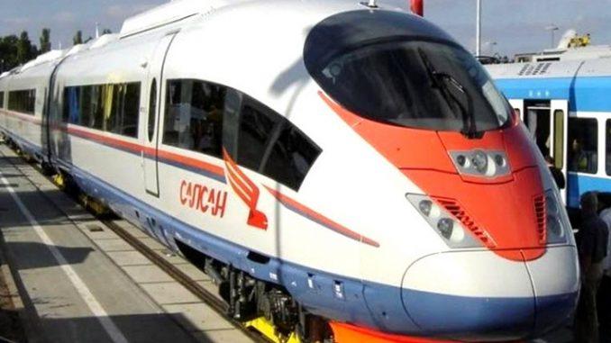 Проездной билет на электричку Санкт-Петербурге