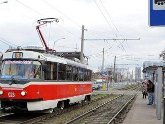 Проездной билет на месяц, Краснодар