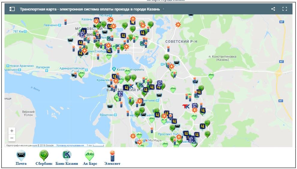 Географическая локация пунктов продаж, проверки и пополнения ресурса ЭПБ