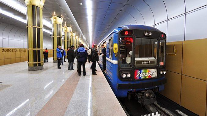 Проездной билет на метро, Новосибирск
