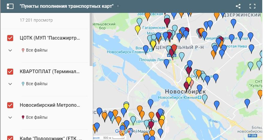 Локация городских точек пополнения и проверки баланса ТК
