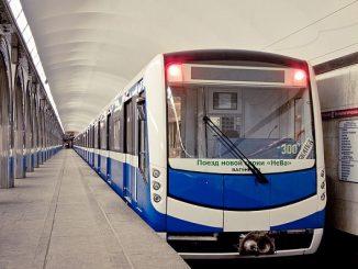 Проездной билет на метро, Санкт-Петербург