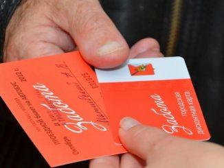 Проездные билет на месяц, Вологда