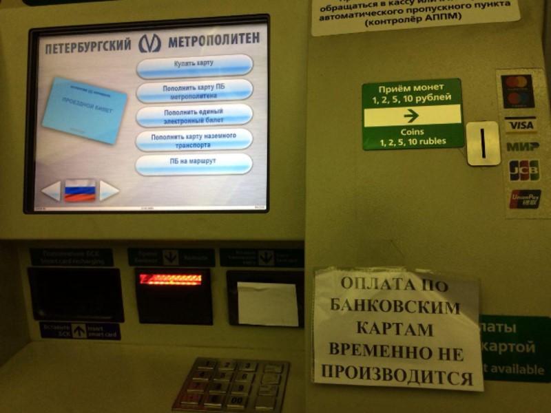 Экран автомата