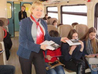 Студенческий проездной билет, Казань