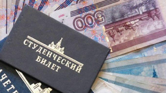 Студенческий проездной билет, Краснодар