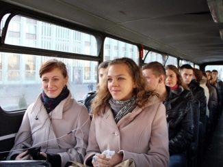 Студенческий проездной билет, СПб