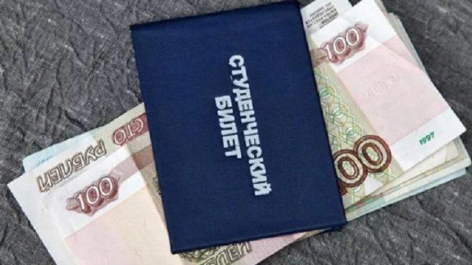 Студенческий проездной билет, Ярославль