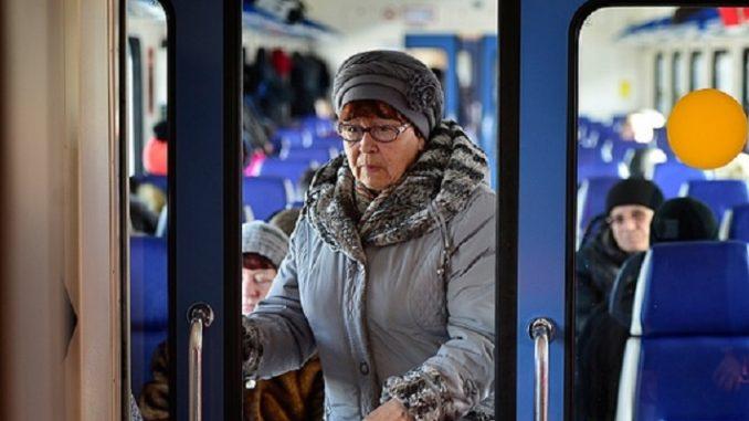 Единый льготный проездной билет «Забота» для пенсионеров Вологда