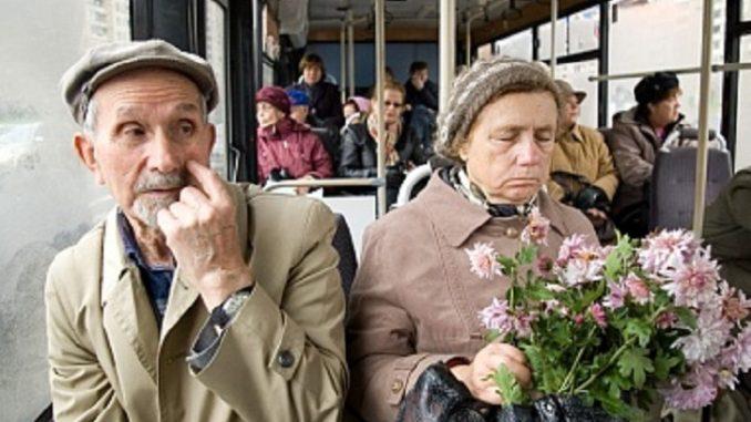 Льготная электронная транспортная карта для пенсионеров Казань