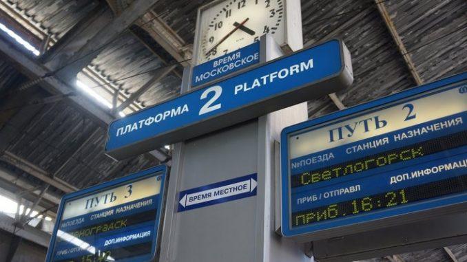Льготная транспортная карта для пенсионеров Нижний Новгород