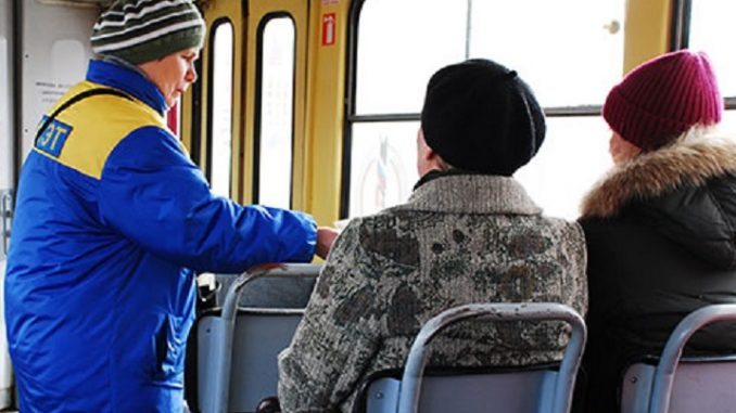 Льготная транспортная карта, Казань