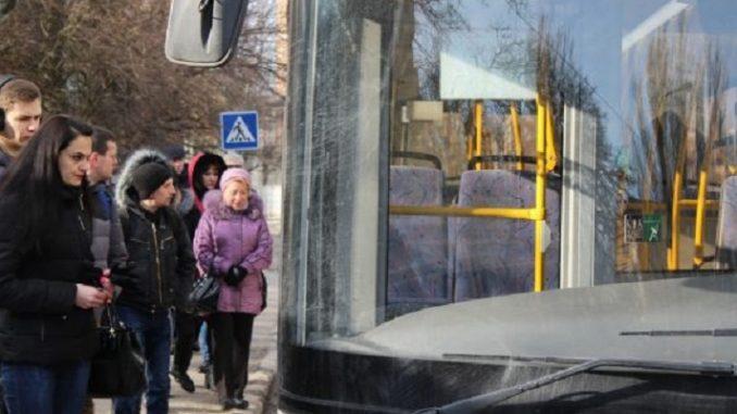 Льготный проездной билет Казань