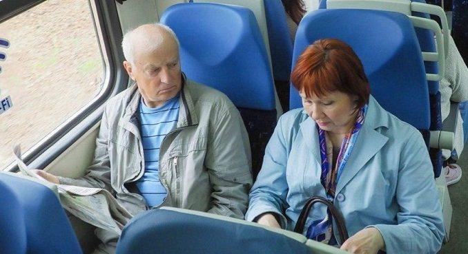 Льготный проездной билет Краснодар