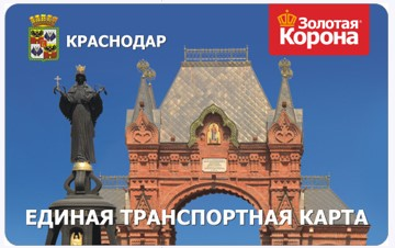 ЕТК Краснодара