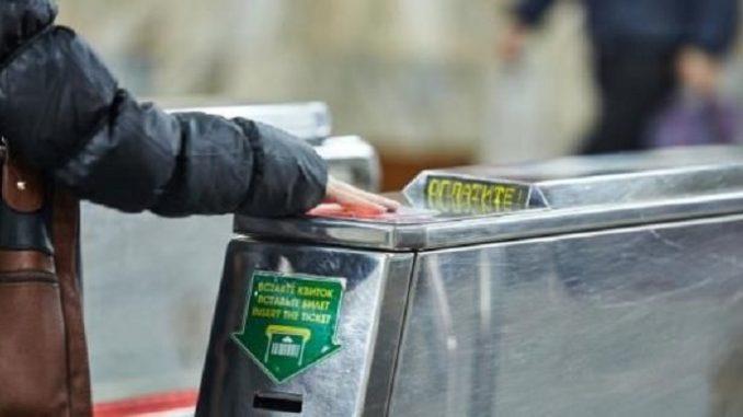 Проездной билет на автобус, Самара