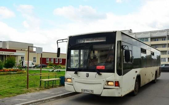 Вологодский автобус