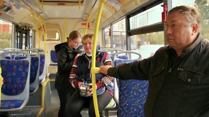 Проездной билет на автобус, Ярославль