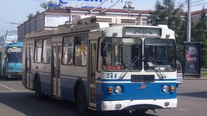Социальная транспортная карта, Новосибирск
