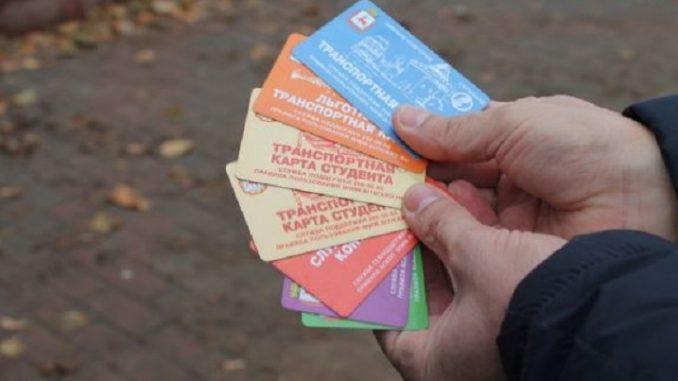 Социальные проездные билеты, Ижевск