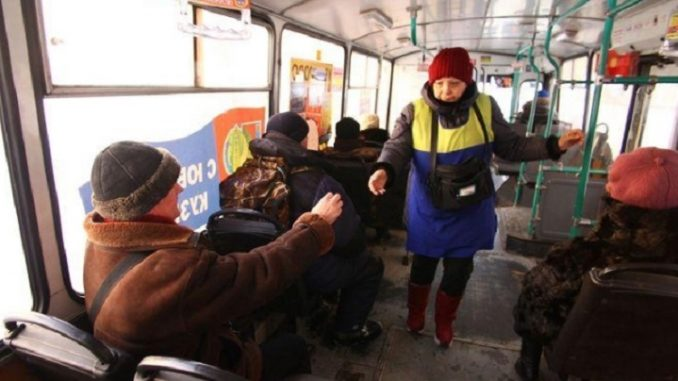 Социальные транспортные карты, Краснодар