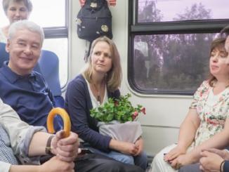 Социальный проездной билет для пенсионеров Саратов