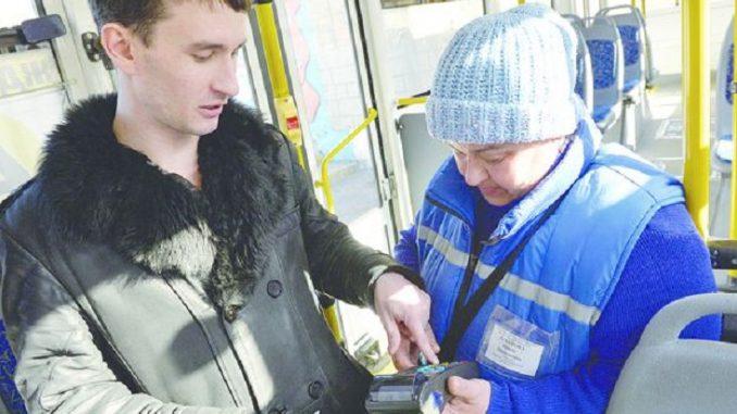 Социальный проездной билет, Пермь