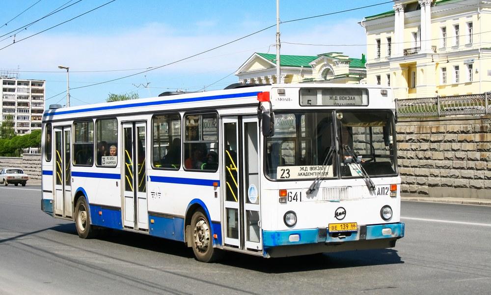 Пересадочная ЕКАРТА на городской транспорт