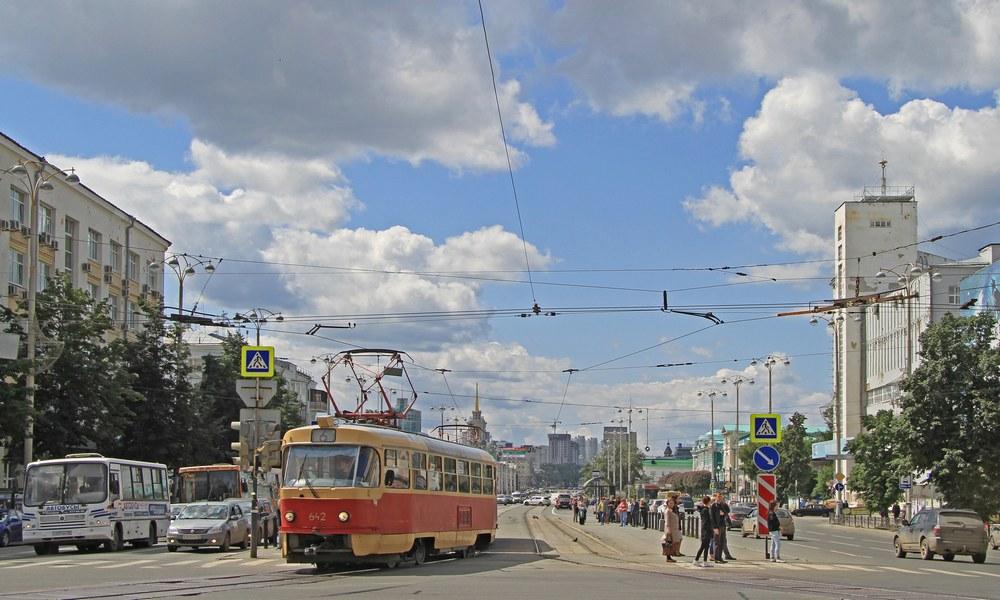 Единый пересадочный билет в Екатеринбурге