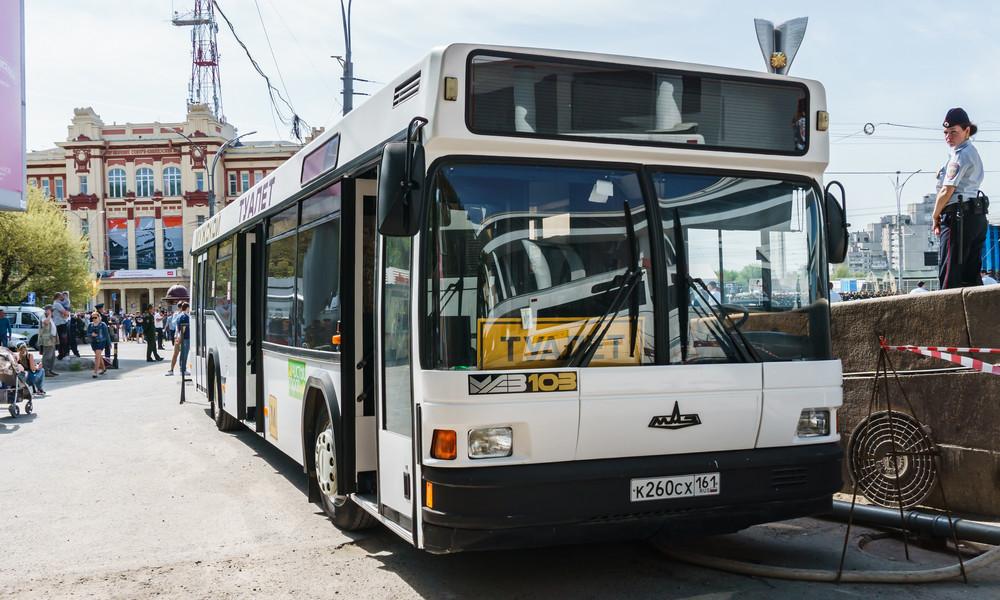 Преимущества транспортных карт для пенсионеров